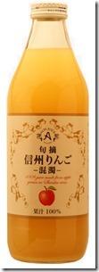 信州混濁りんごジュース (2)