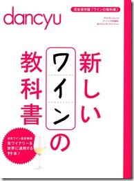PDF 273