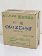 オーガニックぐれいぷじゅうすコンコード 160g(16本入り)