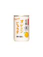 オーガニックオレンジじゅうす 160g(16本入り)