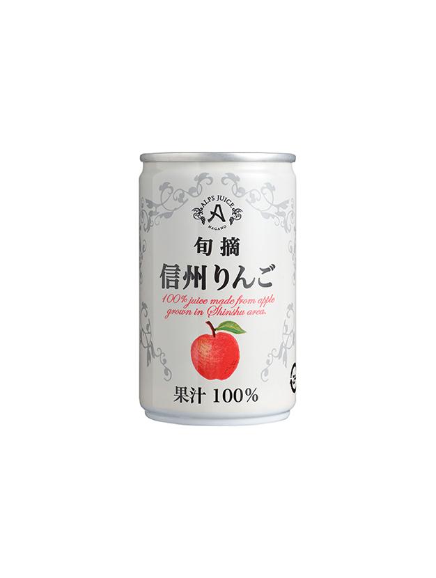 信州りんごジュース 160g(16本入り)