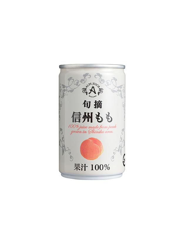 信州ももジュース 160g(16本入り)