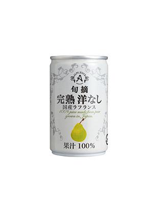完熟洋なしジュース 160g(16本入り)