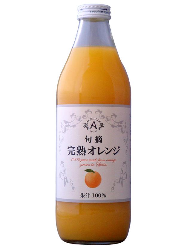 完熟オレンジジュース 1L