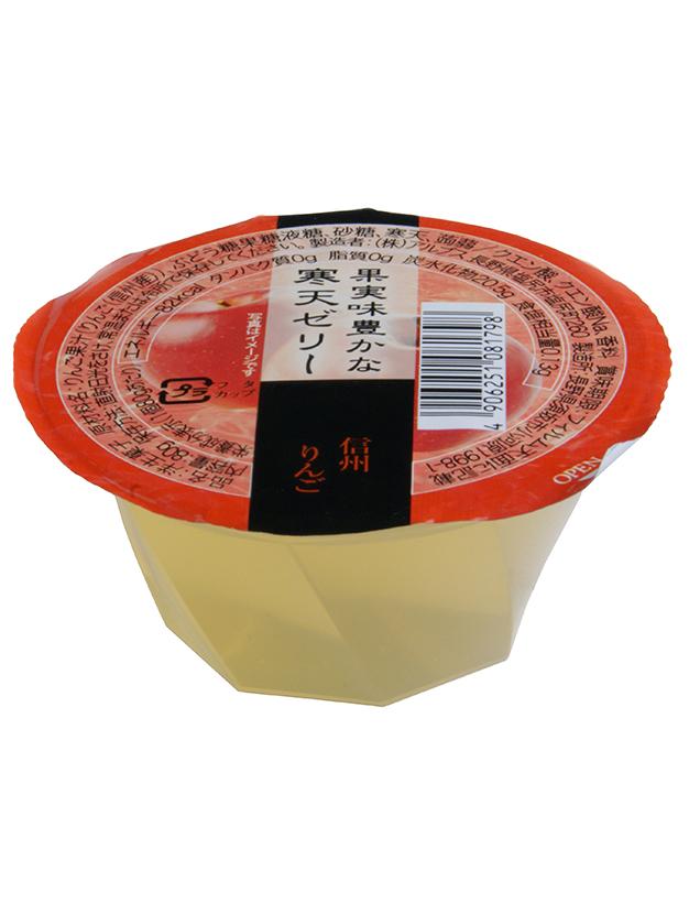 信州りんごゼリー(40個入り)