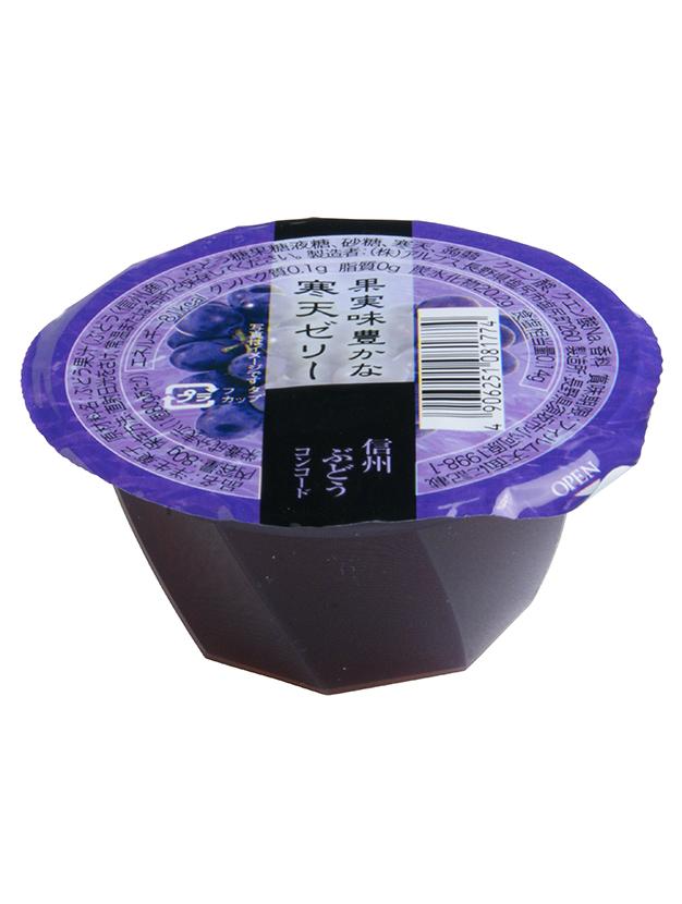 信州ぶどうゼリーコンコード(40個入り)