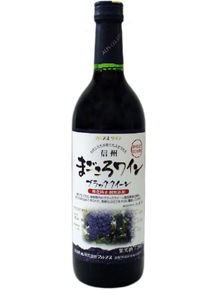 信州まごころワイン ブラッククイーン