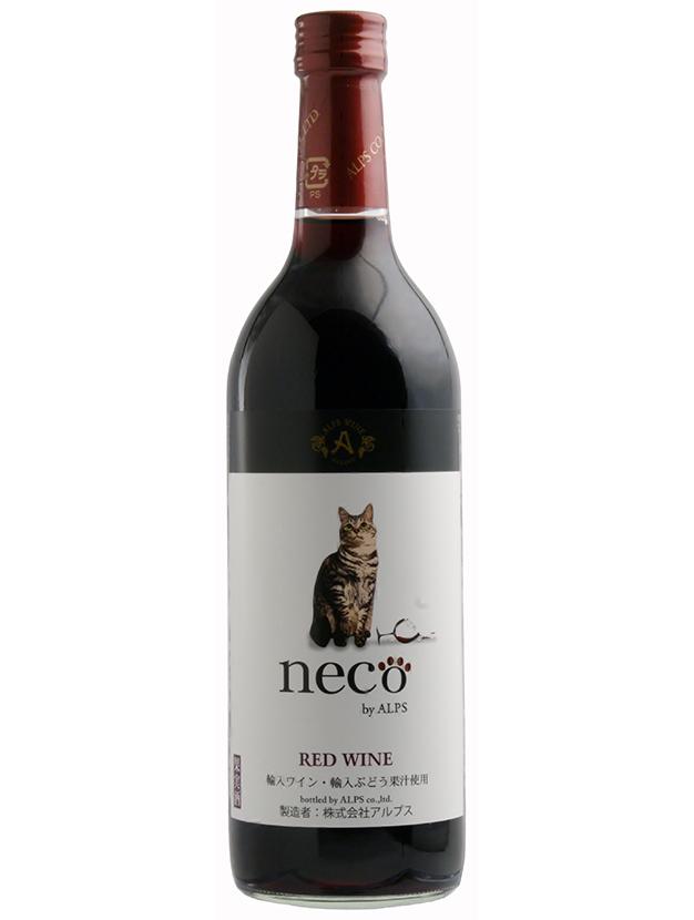 necoワイン赤