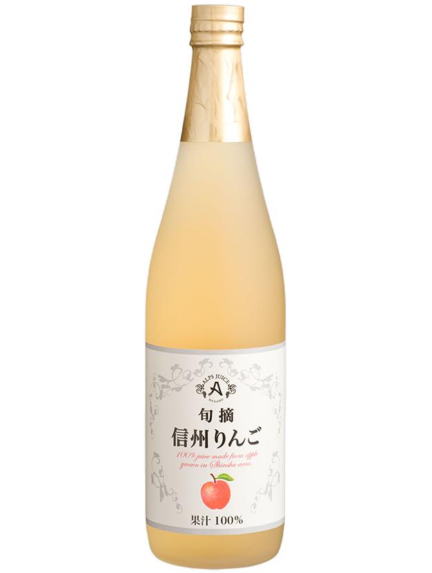 信州りんごストレートジュース 710ml