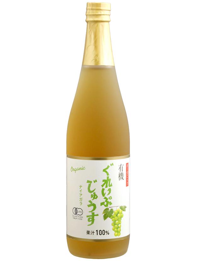 オーガニックぐれいぷじゅうすナイアガラ 710ml
