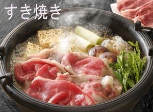 sukiyaki_thumb4
