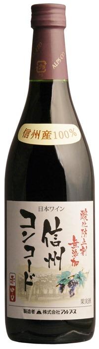 無添加信州コンコード(ワイン法対応) 極小