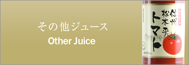 OTHER JUICE