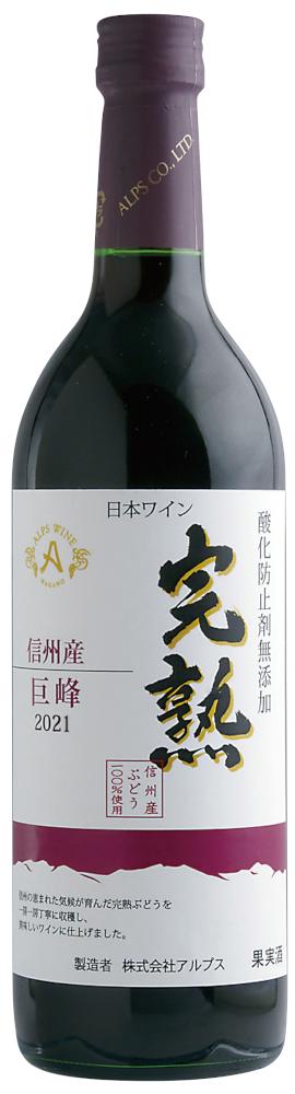 kyoho2021 小