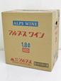 葡萄棚 ロゼ1.8L(6本入り)