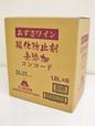 あずさワイン コンコード紙パック1.8L(6本入り)