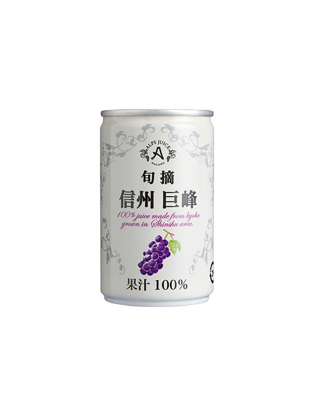 信州巨峰ジュース 160g(16本入り)