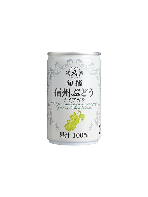 信州ナイアガラジュース 160g(16本入り)