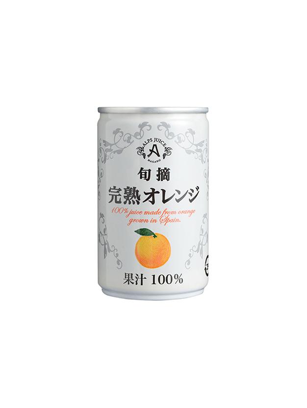 完熟オレンジジュース 160g(16本入り)