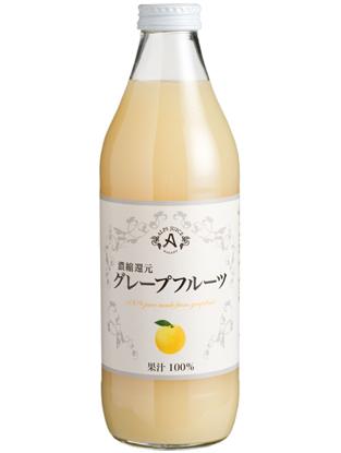 グレープフルーツジュース 1L