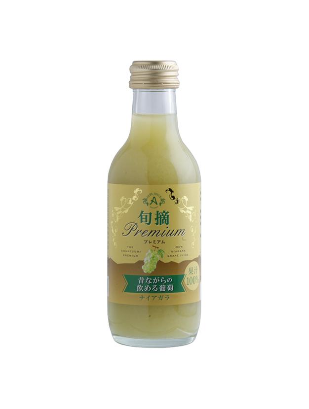 昔ながらの飲めるぶどうナイアガラ200ml(24本入り)