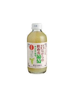 アルプスの里 昔ながらの飲める葡萄ナイアガラ180ml(24本入り)