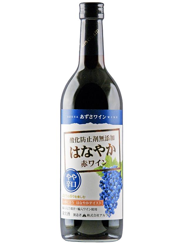 あずさワイン はなやか赤ワインやや辛口