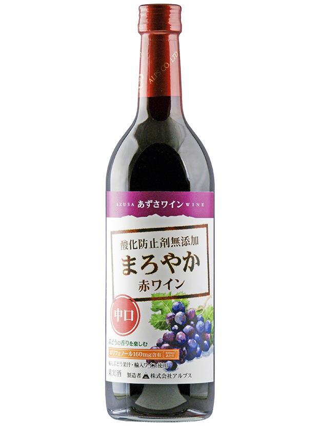 あずさワイン まろやか赤ワイン中口