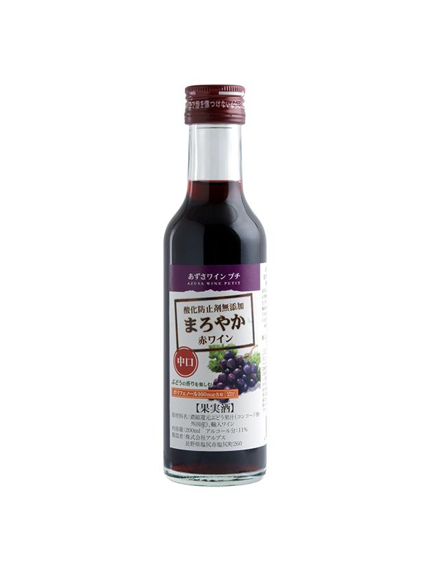 あずさワインプチまろやか赤ワイン