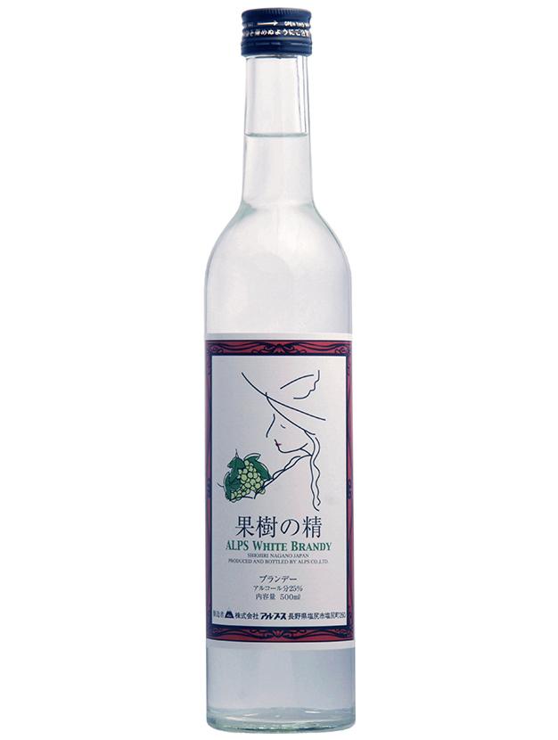 ホワイトブランデー 果樹の精