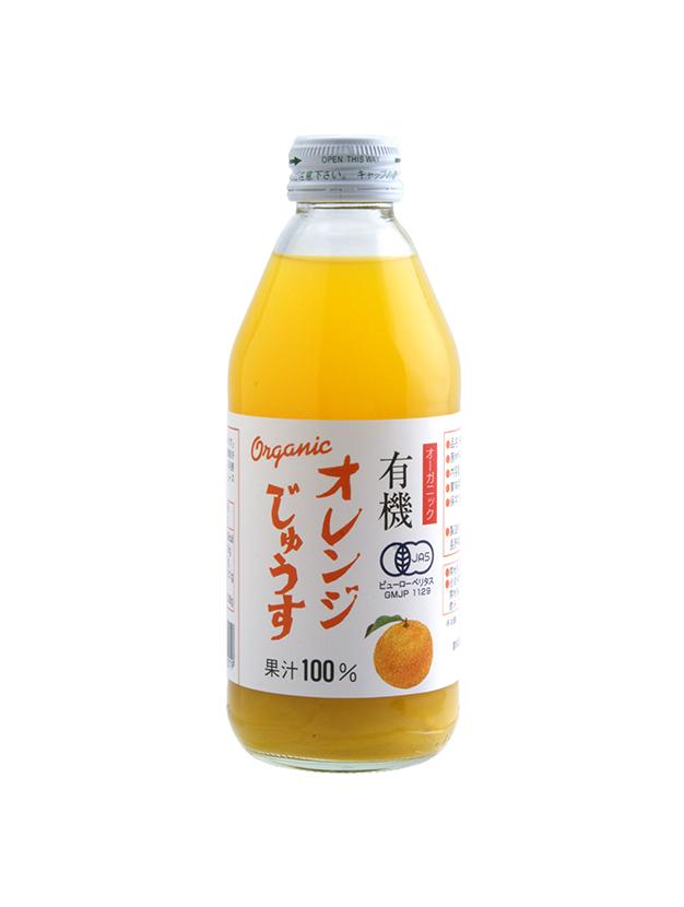 オーガニックオレンジじゅうす 250ml(24本入り)